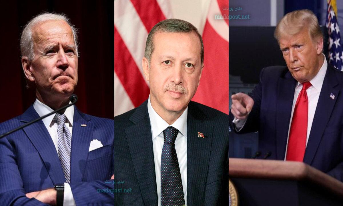 الرئيس التركي رجب طيب أردوغان بين ترامب وجو بايدن - مدى بوست