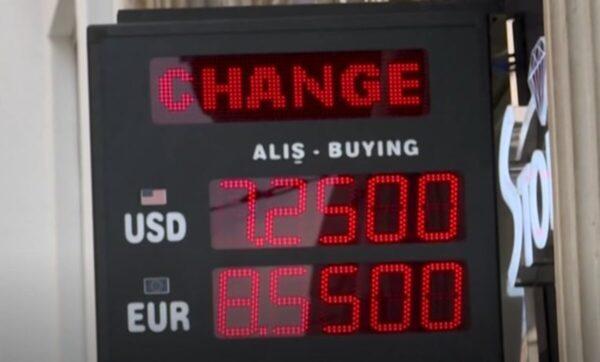 الليرة التركية مقابل العملات الأجنبية -- مدى بوست