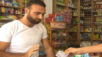 Photo of أسعار العملات والذهب مقابل الليرة السورية والتركية اليوم الجمعة
