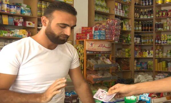 الليرة السورية في الشمال السوري - مدى بوست تحسن جديد في سعر الليرة السورية مقابل العملات والذهب 27 11 2020