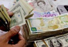 Photo of انخفاض طفيف للدولار مقابل الليرة السورية والتركية .. آخر الأسعار