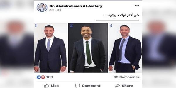 برلماني سوري يتحول لعارض أزياء - مواقع التواصل