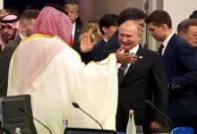 Photo of نيوزري: هكذا دعمت السعودية روسيا في حـمـلـتـهـا الأخيرة على إدلب