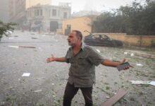 "Photo of قصة بيروت من البداية وحتى آخر التطورات ""فيديو"""