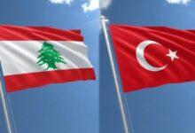 Photo of بعد ما شهدته بيروت.. تركيا: مستعدون لتقديم أي نوع من الدعم لإخواننا في لبنان