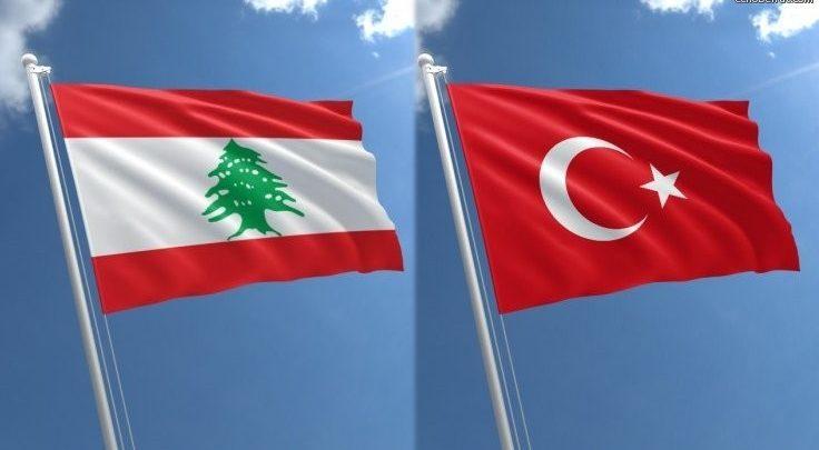 علم تركيا لبنان