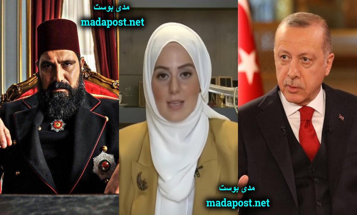 حفيدة السلطان عبد الحميد الثاني والرئيس التركي - مدى بوست