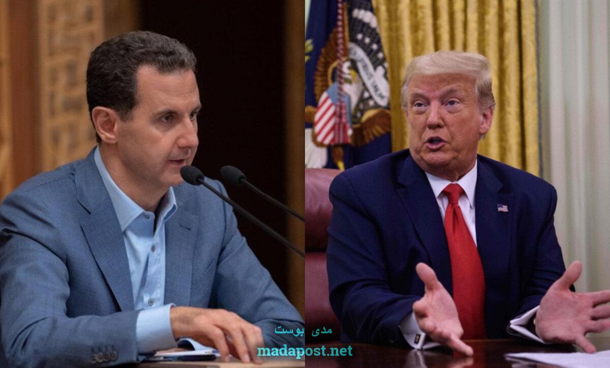 دونالد ترامب و بشار الأسد - مدى بوست
