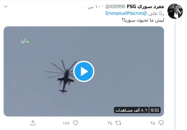 مغرد سوري - تويتر