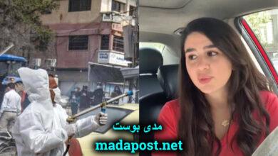 "Photo of طبيبة سورية من مشفى المجتهد: ""أتكلم من قلب الحدث.. وصلنا لذروة كورونا منذ البداية ولا نملك أي وسيلة علاجية"" فيديو"