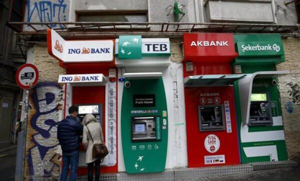 صرافات آلية في تركيا - وكالات