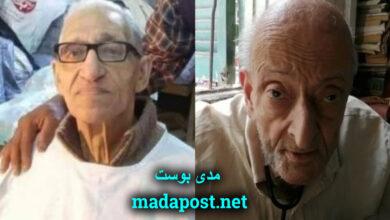Photo of طبيب الغلابة لازال حياً في مصر والكشفية بـ 10 جنيه