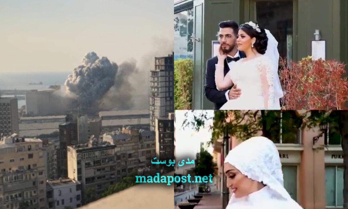 عروسين جديدين في مرفأ بيروت - مدى بوست
