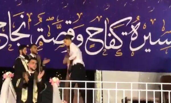 الجامعة الإسلامية في غزة - مدى بوست