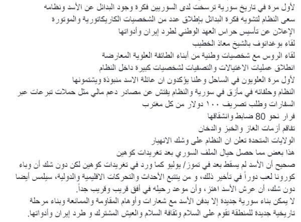 فهد المصري - فيسبوك3