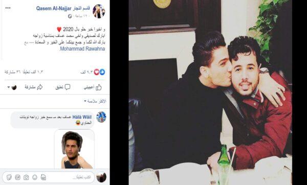 قاسم النجار صديق عساف - فيسبوك