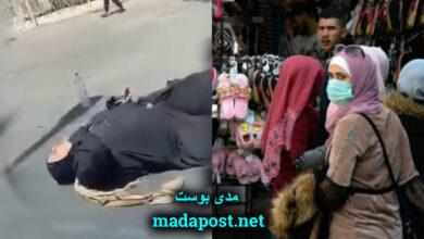 """Photo of امرأة ممددة في شوارع دمشق بسبب كورونا """"فيديو"""""""