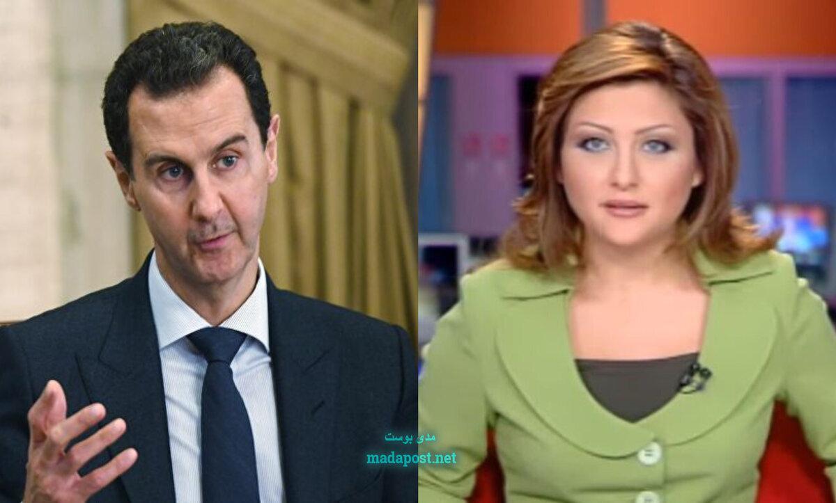 لونا الشبل وبشار الأسد -- مدى بوست