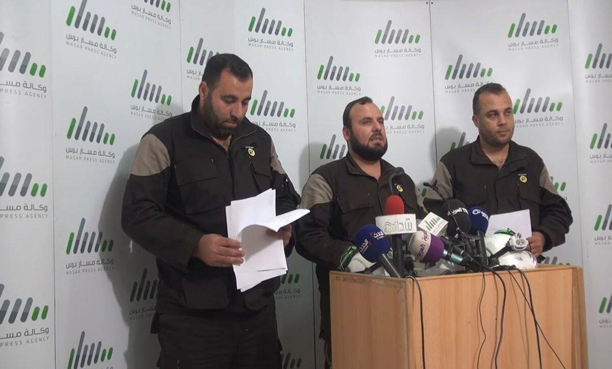 مؤتمر للدفاع المدني السوري -- وكالة مسار برس