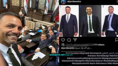 """Photo of برلماني سوري يتحول لعارض أزياء: """"شو أكتر لوك حبيتوه؟"""""""