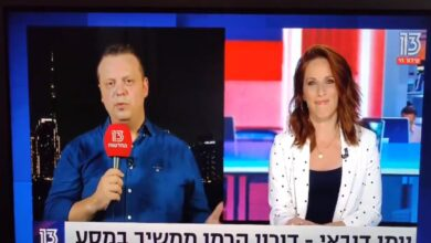 "Photo of أول مراسل إسرائيلي من الإمارات في موقف مفاجئ ""فيديو"""