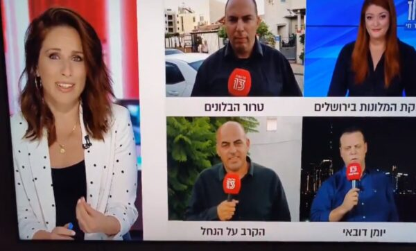 مراسل إسرائيلي من دبي - مدى بوست