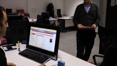 Photo of توضيحات جديدة بشأن الملفات التي تم إخراجها من الجنسية التركية