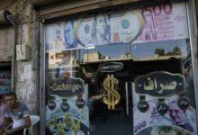 Photo of أسعار العملات الأجنبية والذهب مقابل الليرة في سوريا وتركيا