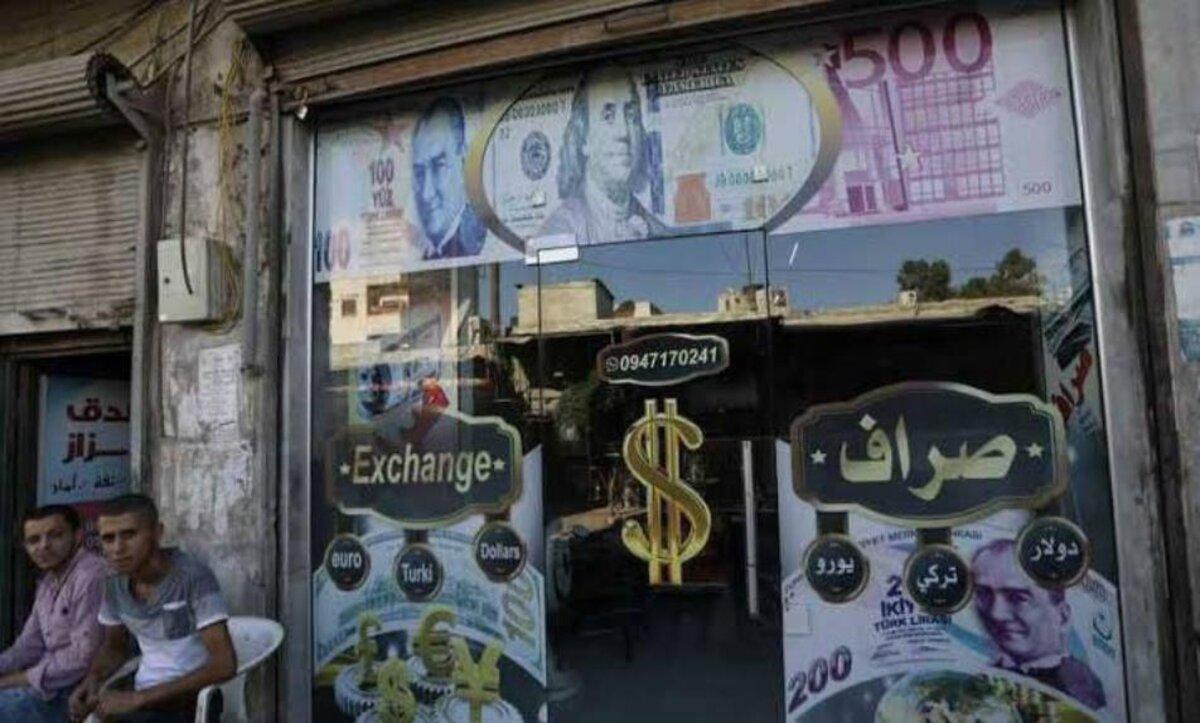 مكتب صرافة في سوريا - مواقع التواصل