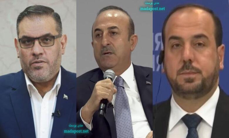 """Photo of الخارجية التركية تلتقي المعارضة السورية.. أبرز البنود المتباحث فيها """"صور"""""""