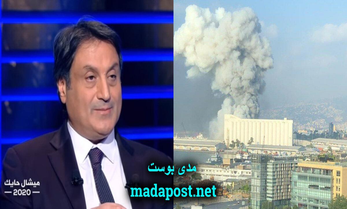 ميشال حايك وأحداث بيروت - مدى بوست