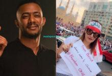 Photo of انتقادات واسعة للفنان محمد رمضان بسبب طريقة دعمه للشعب اللبناني! (شاهد)