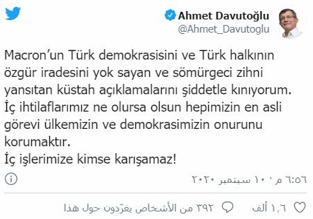 أحمد داوود أوغلو - تويتر