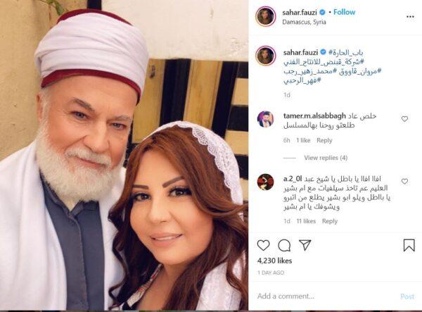 أم بشير والشيخ عبد العليم في باب الحارة - انستغرام