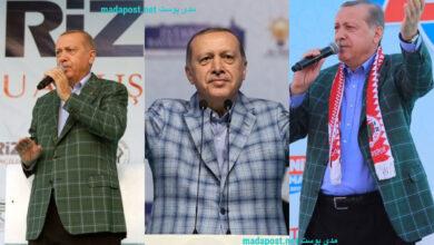 Photo of جواكيت الرئيس التركي أردوغان حديث الصحافة الألمانية