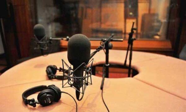استديو راديو - تعبيرية