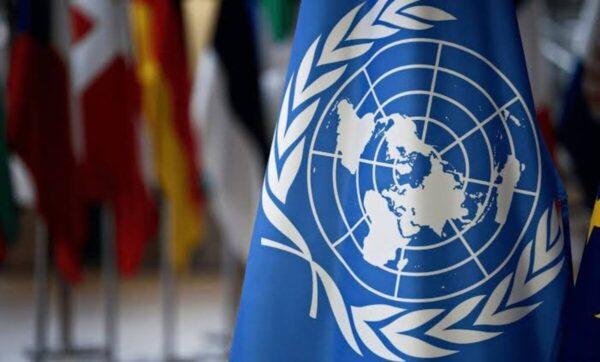 الأمم المتحدة - تعبيرية