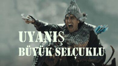 Photo of خبر سار لمحبي الدراما التاريخية التركية.. نهضة السلاجقة العظام سيبدأ بعد أيام (فيديو)
