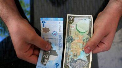 Photo of ارتفاع جديد للعملات الأجنبية الإثنين مقابل الليرة السورية والتركية