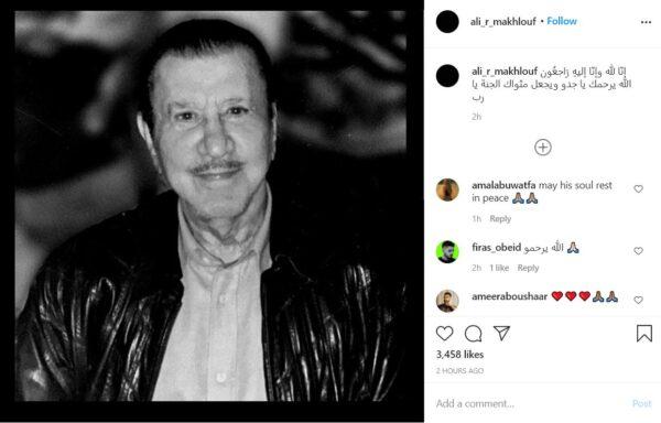 حفيد محمد مخلوف ينعي جده على انستغرام - مواقع التواصل