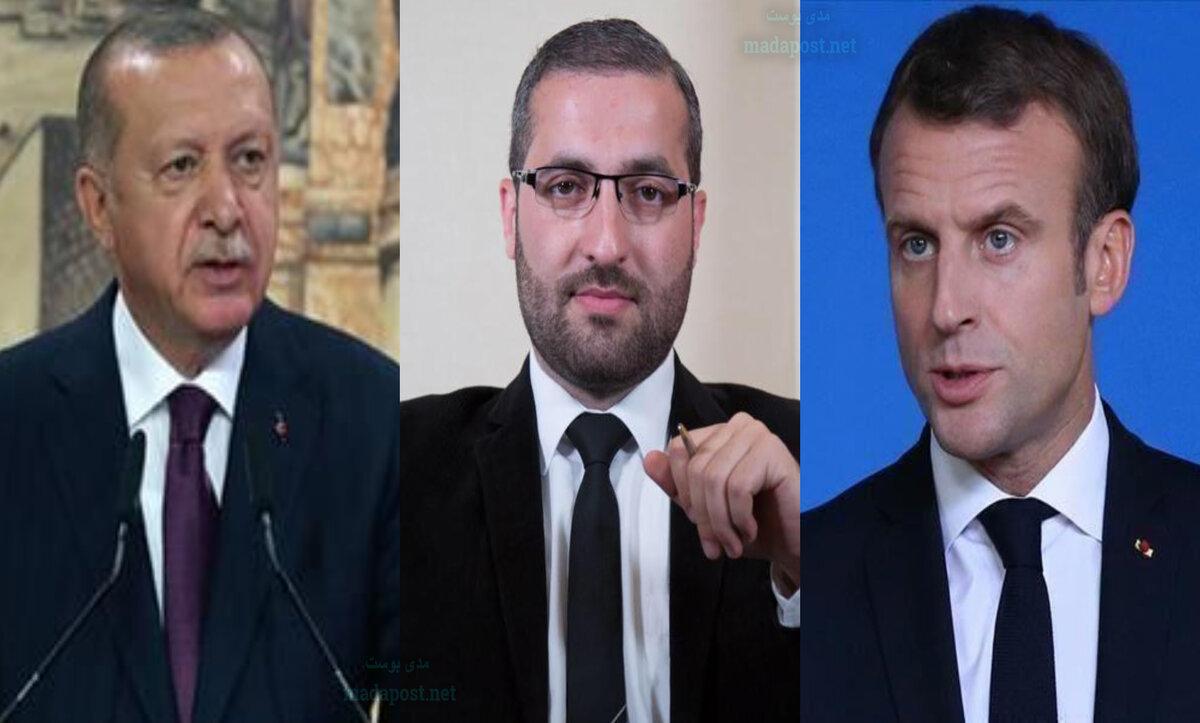 حمزة تكين بين الرئيس التركي أردوغان وماكرون