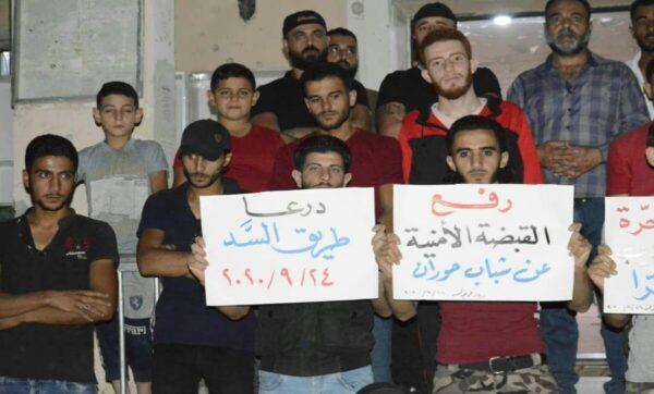 درعا - مواقع التواصل2