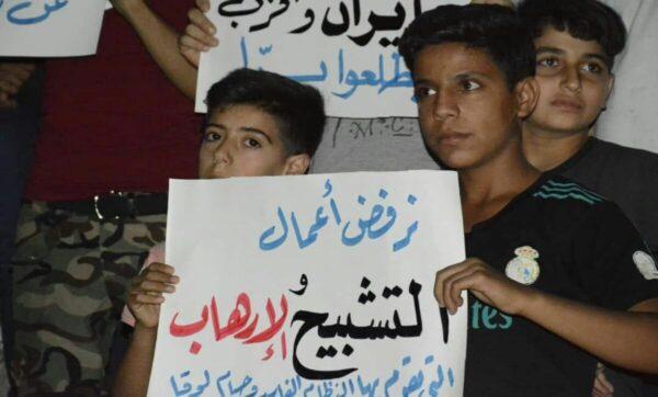 درعا - مواقع التواصل1