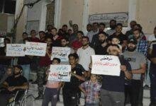 Photo of الحراك السلمي يتواصل في سوريا ومشاهد جديدة من درعا (صور)