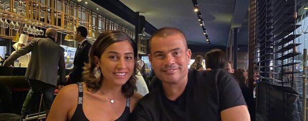 دينا الشربيني مع عمرو دياب