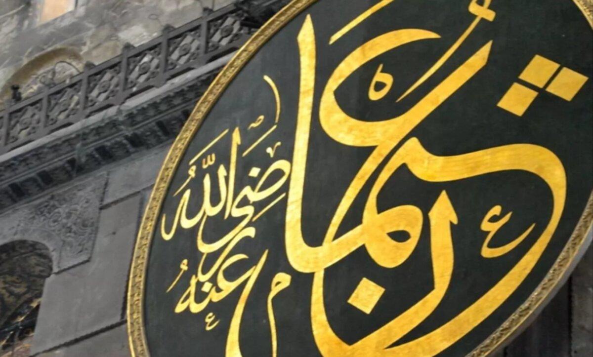 ذو النورين عثمان بن عفان - تعبيرية
