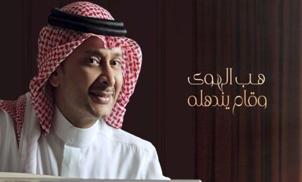 عبدالمجيد عبدالله -مواقع التواصل