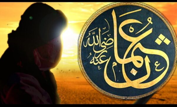 عثمان بن عفان - ذي النورين - تعبيرية