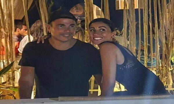 عمرو دياب مع دينا الشربيني
