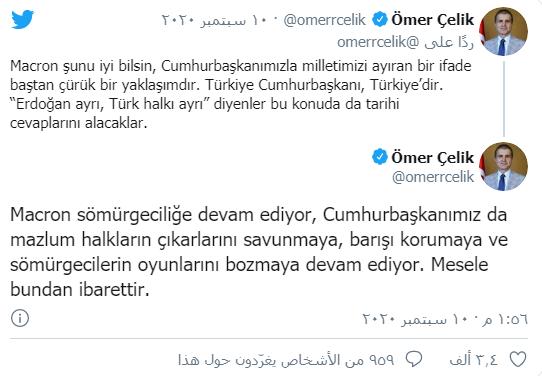عمر جليك - تويتر